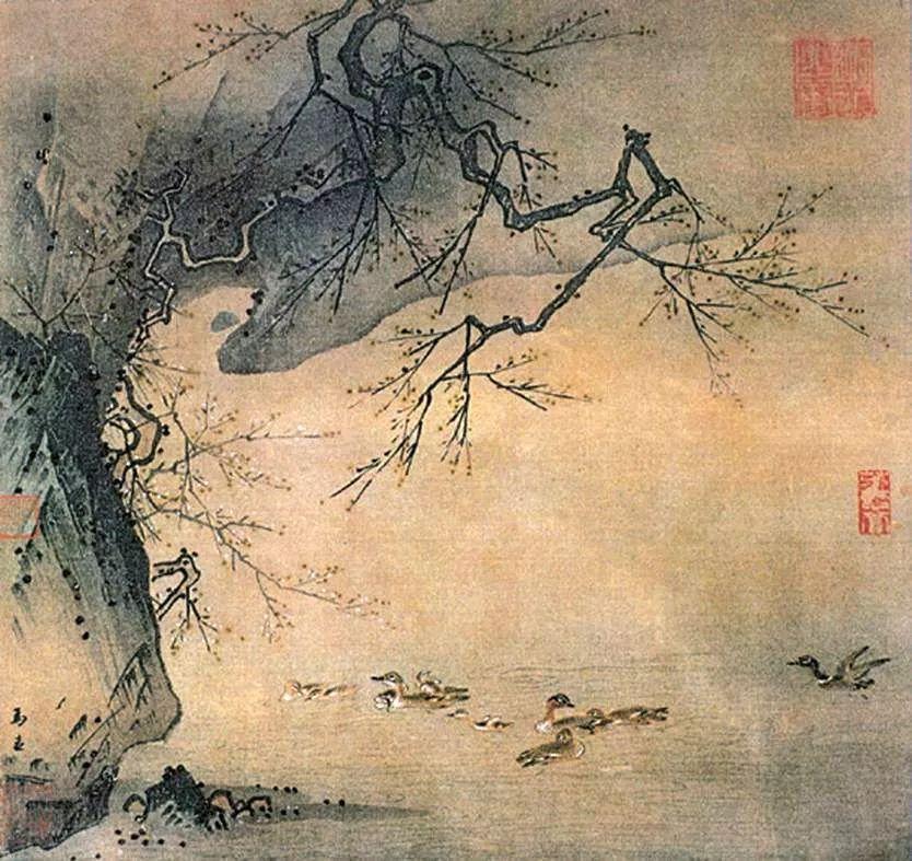 梅石溪凫图 南宋 马远图片