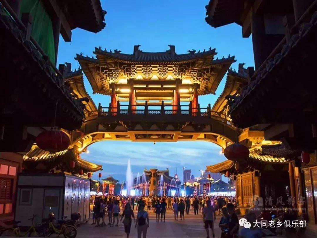 大同是首批国家历史文化名城