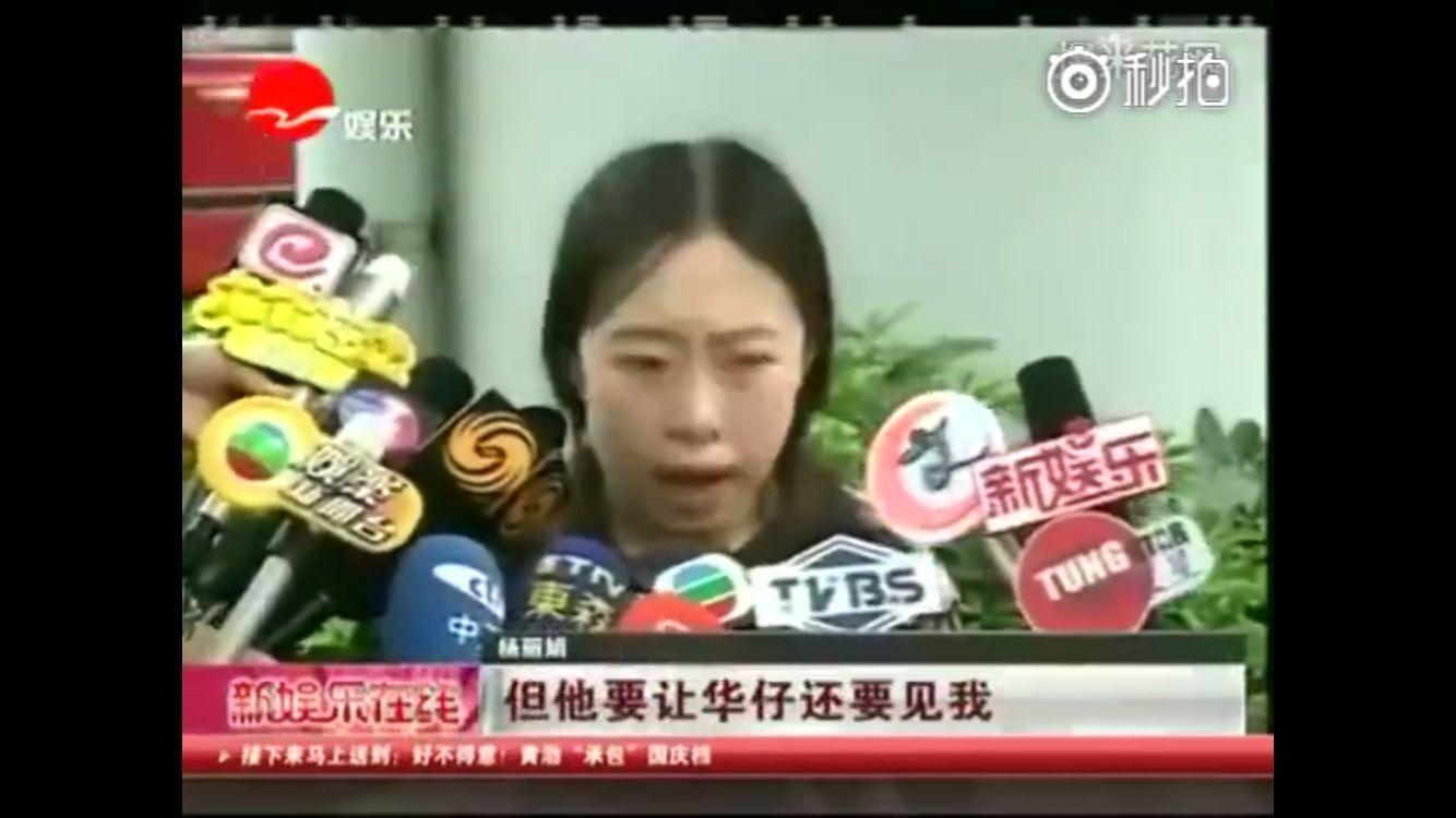 解读杨丽娟疯狂追星事件-新闻频道-手机搜狐