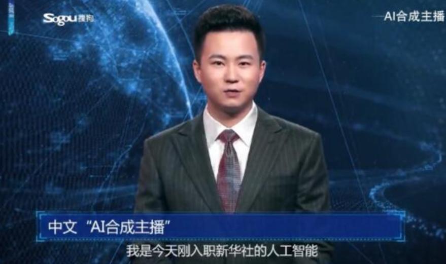 首位中国AI主播 一天可工作24小时
