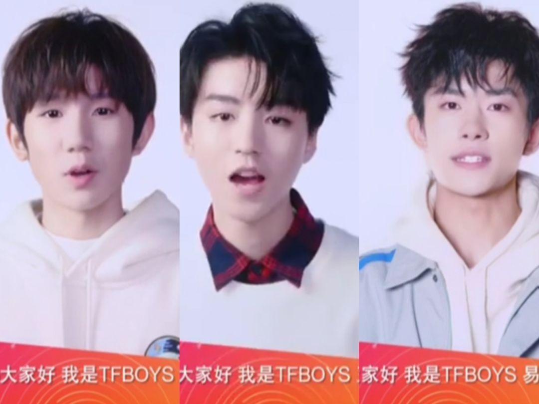 TFBOYS最新合体宣传中有两人穿了同款卫衣粉丝:熟悉的年代梗_腾
