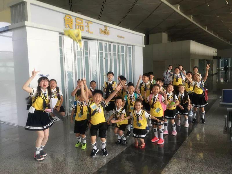 文曲星暑期夏令营大连行day1.1:奇幻艺术馆