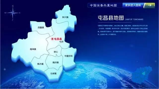 镇宁县人口多少_镇宁县