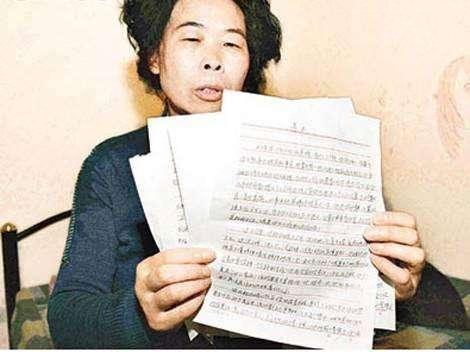 楊麗娟為劉德華堅持單身11年稱父親跳海他要負責, 關劉德華什麼事