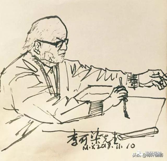 「梅轩每日手绘」钢笔速写李可染先生(11月10日)