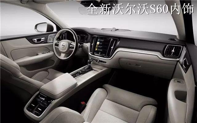 等国产吧进口的全新沃尔沃S60你可能买不到了_广西快乐十分走势图