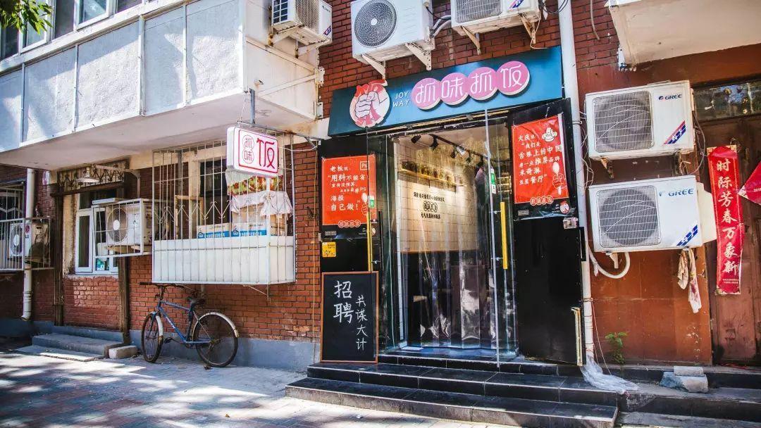 新疆风味特色美食 《风味人间》第一集播完的那周,我是来这家餐厅解馋的