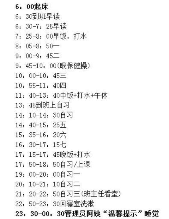 在中国当个学生有多累?8张图带你体验,家长忍不住掉泪