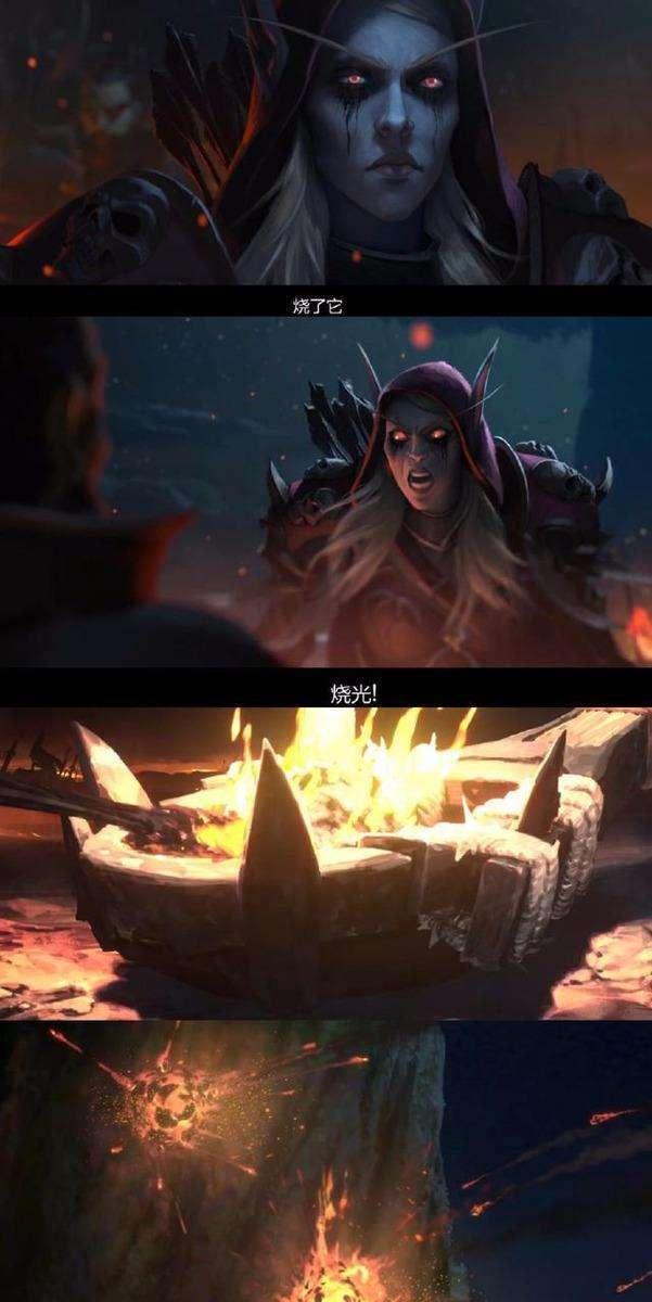 魔兽世界8.1: 玛法里奥携精灵复仇部落营地! 泰兰德新