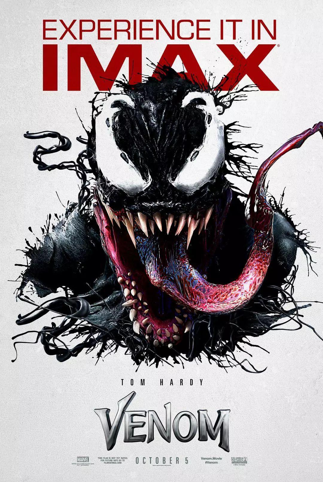 《毒液:致命守护者(普通话版) 》免费在线观看-策驰影院免费...