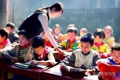 调侃老师的段子,读后让人心酸!
