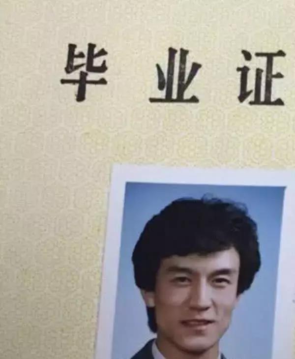 李咏和哈文的1992:那年的思念跨越万水千山缘定三生_凤凰彩票平