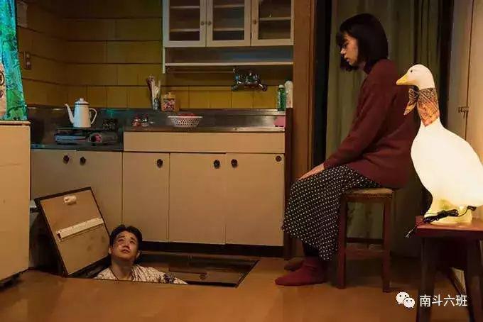 「日剧五分钟」《洗屋》第一集