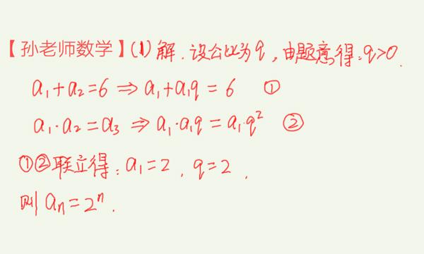 高考数学,数列综合题,平常多总结一些小结论,要害时候有大用处(责编保举:数学向导jxfudao.com/xuesheng)