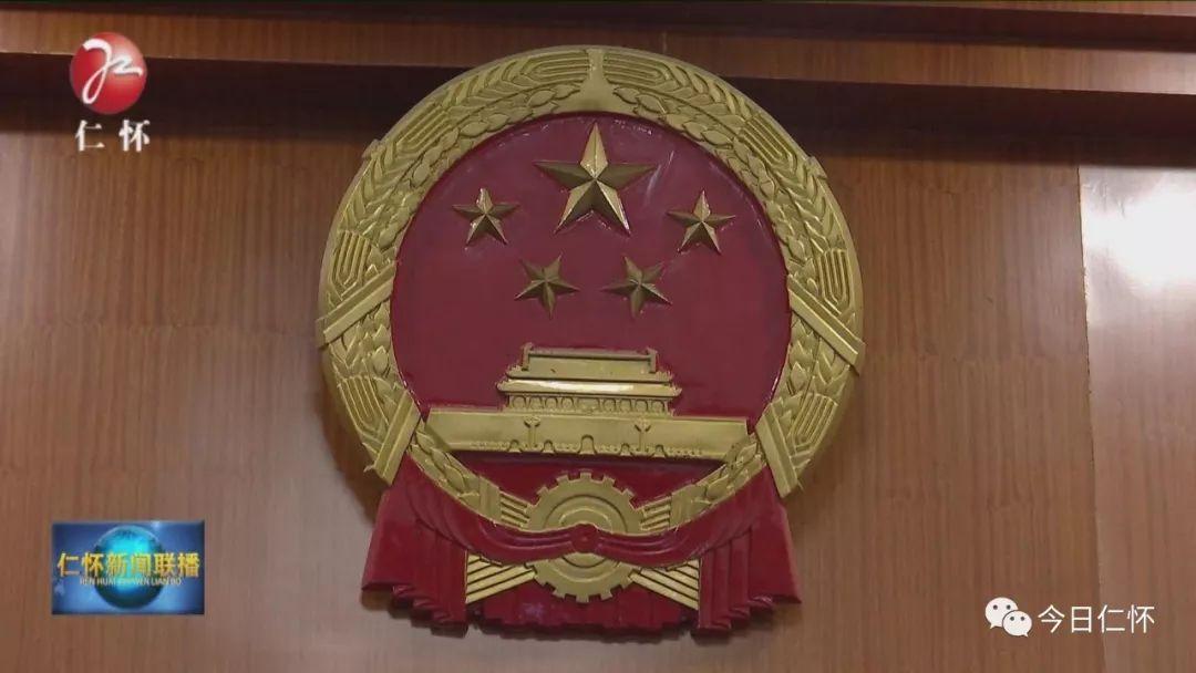 刘绪玖侵害他人名誉权案二审宣判 维持原判