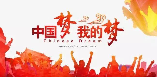"""8中队开展""""中国梦·我的梦""""暨""""讲述习爷爷故事""""主题少先队活动"""
