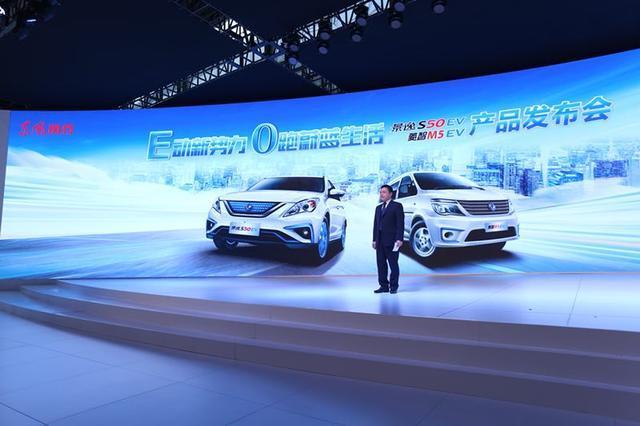 热门的新能源布局如火如荼,新的EV车型更具竞争力!