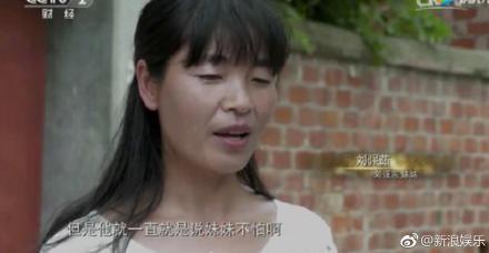 網爆劉強東妹妹生第三胎過世!緊急帶奶茶妹回家奔喪