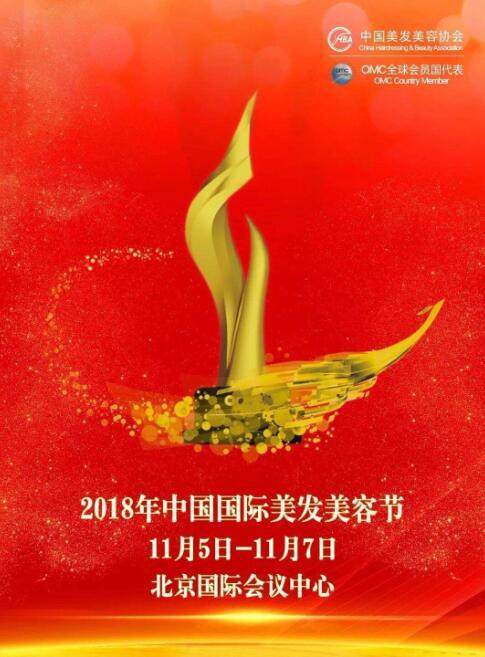 对话中国顶级造型师马振凯老师 感受中国造型师风采