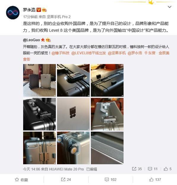 http://www.reviewcode.cn/chanpinsheji/9169.html