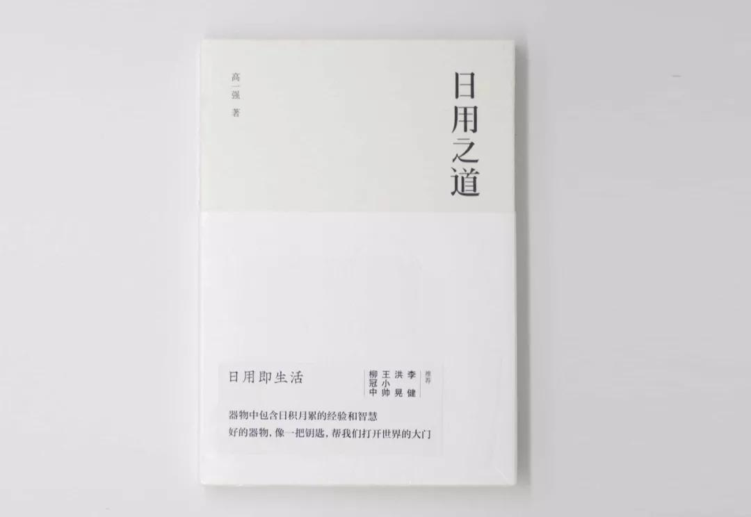 http://www.reviewcode.cn/rengongzhinen/9163.html