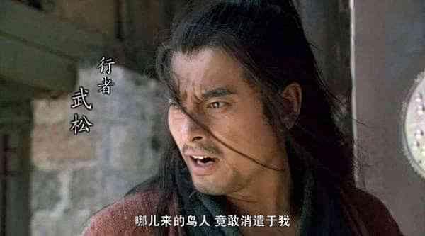 鲁智深撸自身_笑谈水浒:如果在瓦罐寺中借宿的是武松,他能打败那两个毛贼