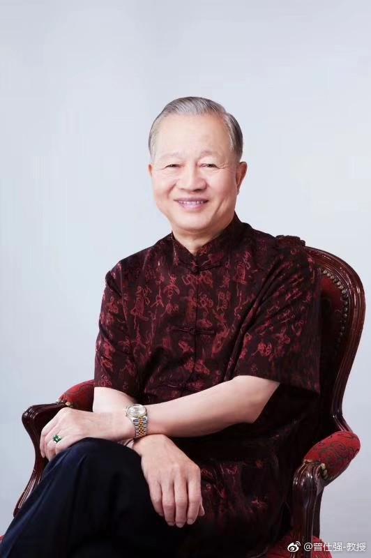 台湾国学大师曾仕强去世 被誉为中国式管理之父