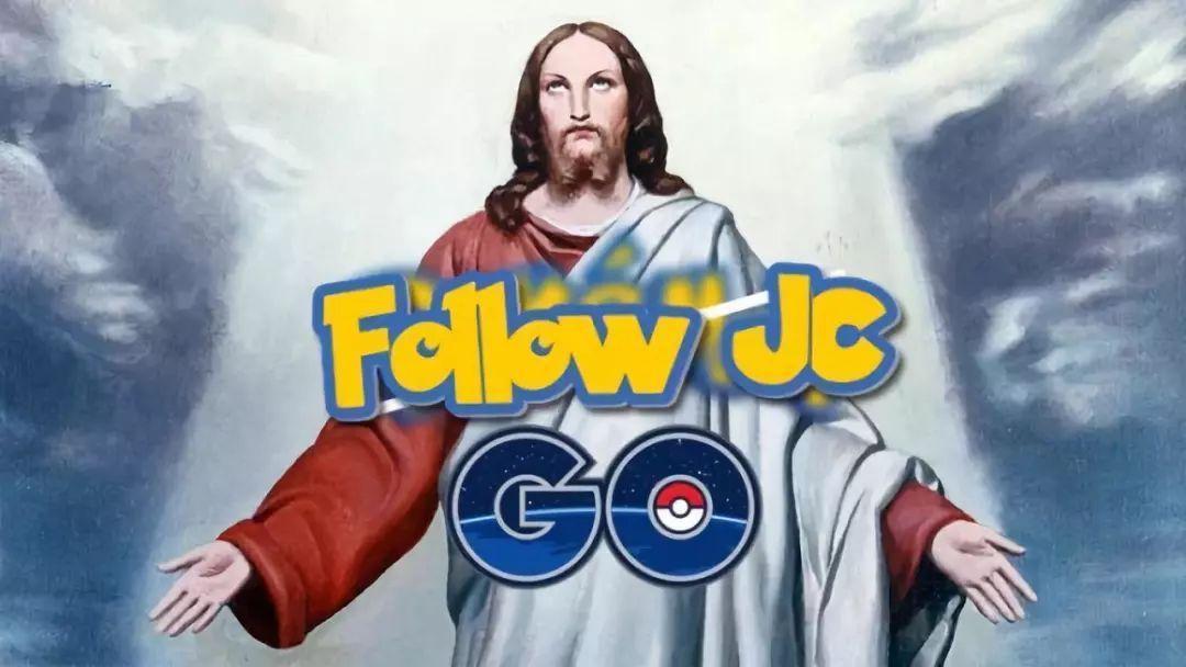 教皇也在玩的山寨版pokemon go,不抓小精灵只抓圣徒