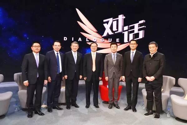马化腾、陈东升同框:中小企业如何创新生存?