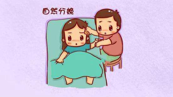 顺产要经历的4大产程,孕妈一定要提前了解,避免分娩受罪