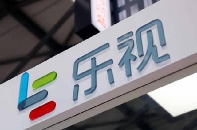 王思聪索赔9785万元 乐视网称会督促贾跃亭还债