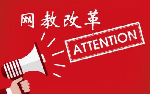 重庆大学网络教育通过率高不高_怎么看北京赛车走势图