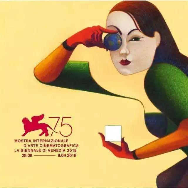 戛纳,柏林,威尼斯电影节日本电影视频爱情经典图片