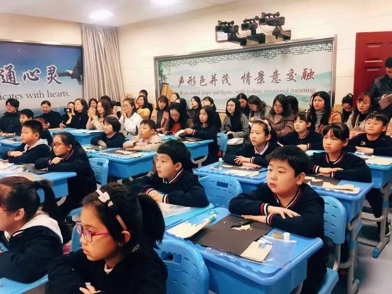 海门中南国际小学金蔷薇周刊第二十四期