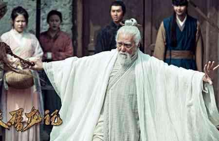 他位列金庸高手榜创出了少林第一心法_腾讯分分彩五星