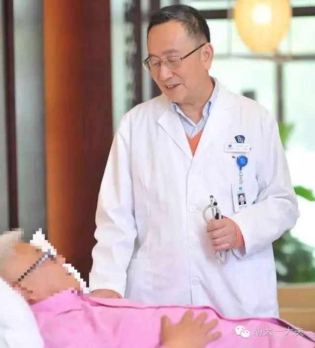 胡大一:医生的价值与价值医学
