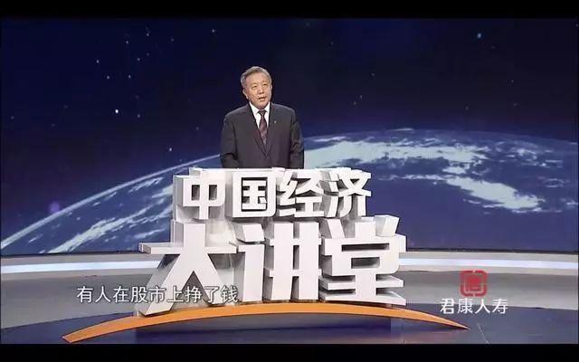 吴晓求:中国资本市场如何健康稳定发展?