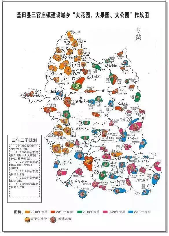 蓝田县 人口_蓝田县地图