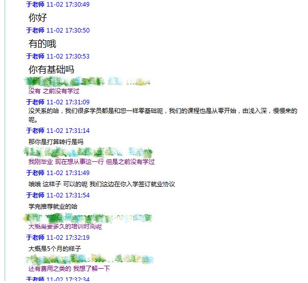 http://www.reviewcode.cn/bianchengyuyan/9103.html
