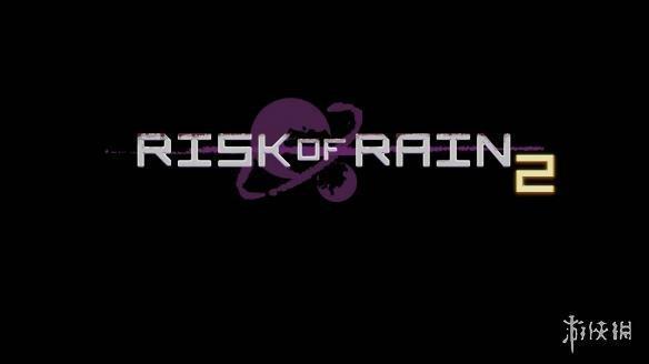 超好评独立游戏《雨中冒险2》明年4月开启抢先体验!
