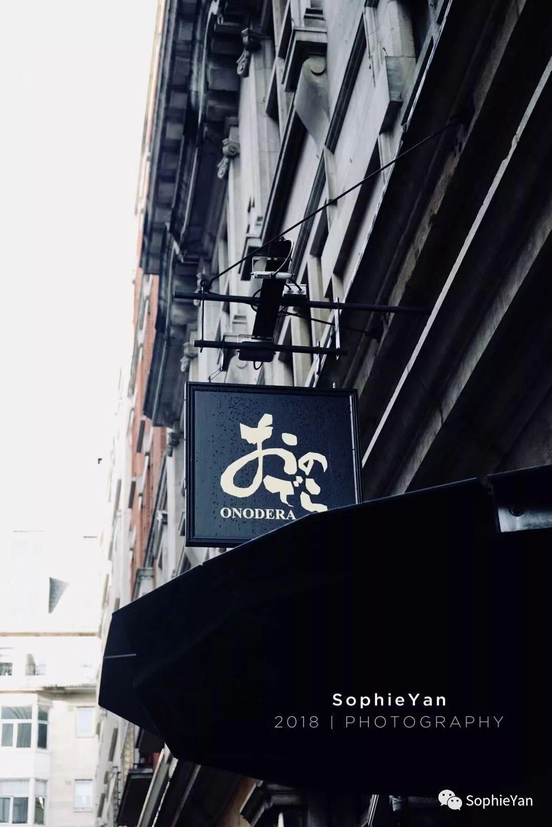 伦敦 | 伦敦Ginza Onodera,日料爱好者的天堂