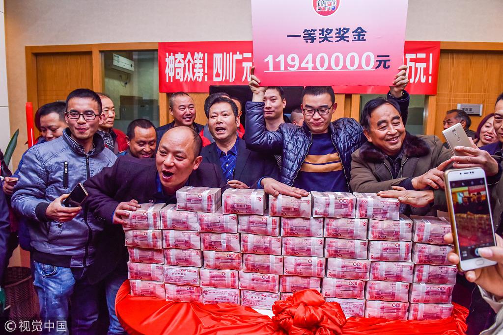 14名福彩官员贪污觅血者斯基尔1360亿?传言是不透明的产物
