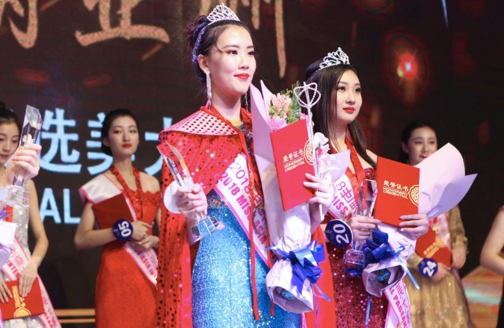 中国选美大赛_2018世界亚裔小姐选美大赛中国总决赛在京落幕,吉林李悦萌艳压群芳