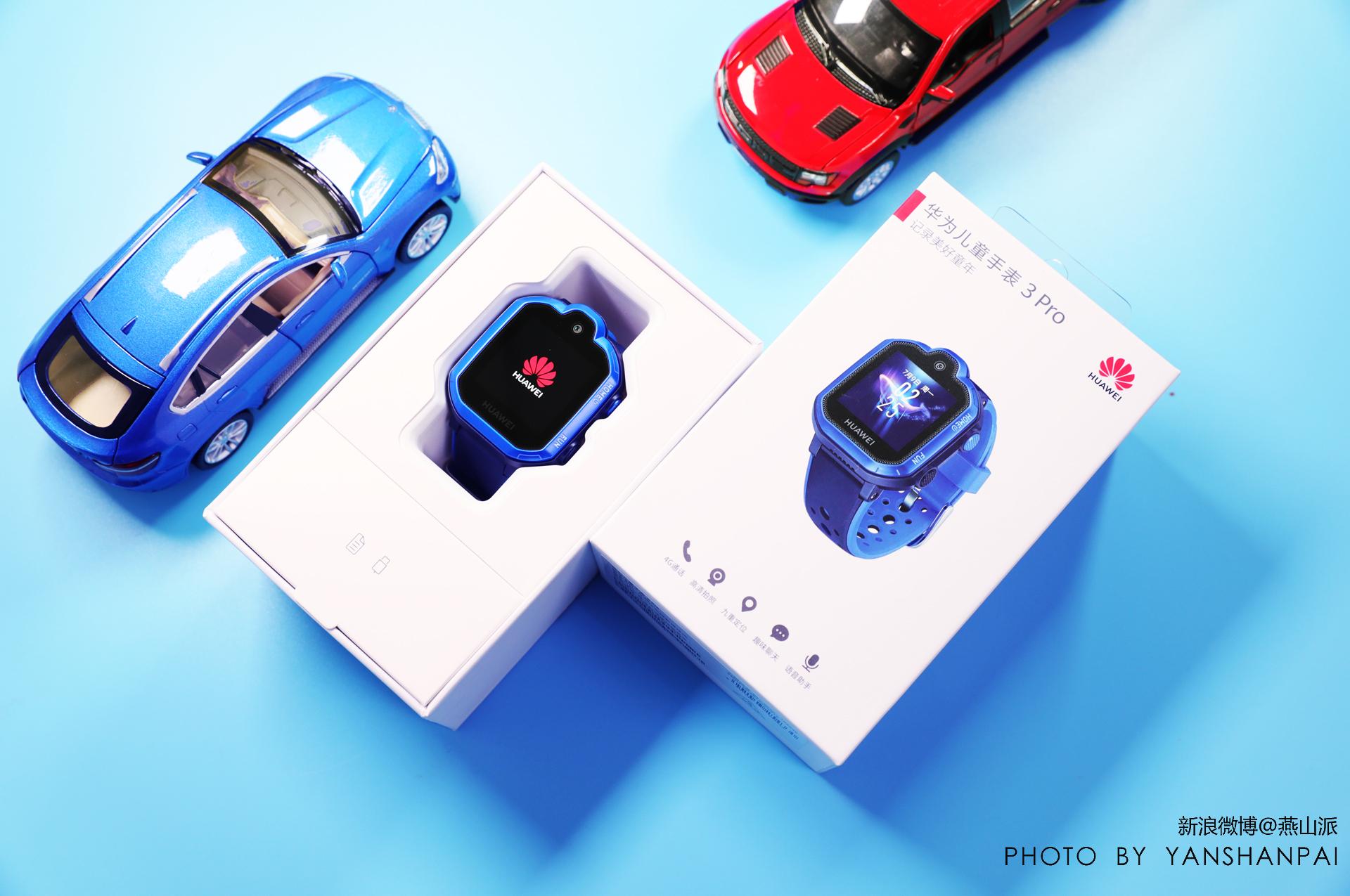 用前沿科技为孩子安全护航,华为儿童手表 3 Pro深度评测