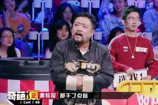 """网络大电影""""稳了""""?"""