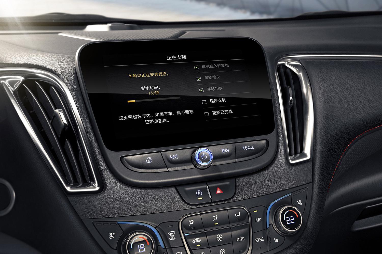 全新2.0T 标配智联应用 新款迈锐宝XL部分配置曝光