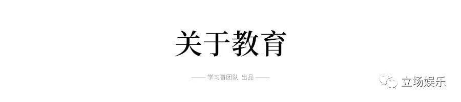 主持人李咏患癌去世他给女儿留下4份礼物_新凤凰彩票首页