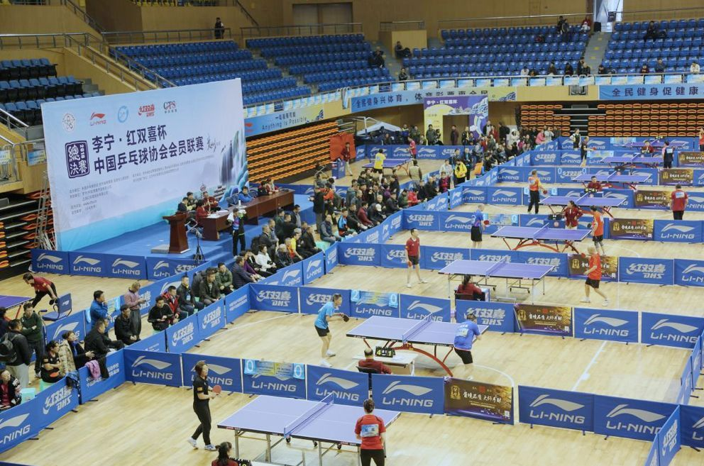 博天堂线上娱乐场2018全国乒乓文化巡展贵州站圆满落幕