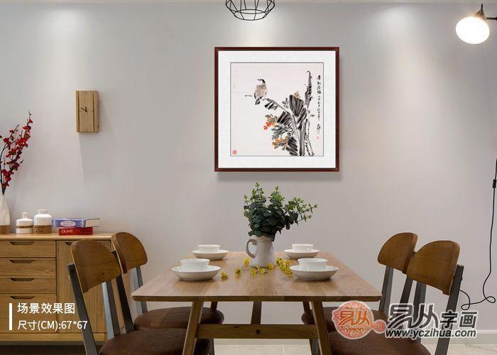 适合餐厅挂的字有什么,如此精致的挂画您见过吗