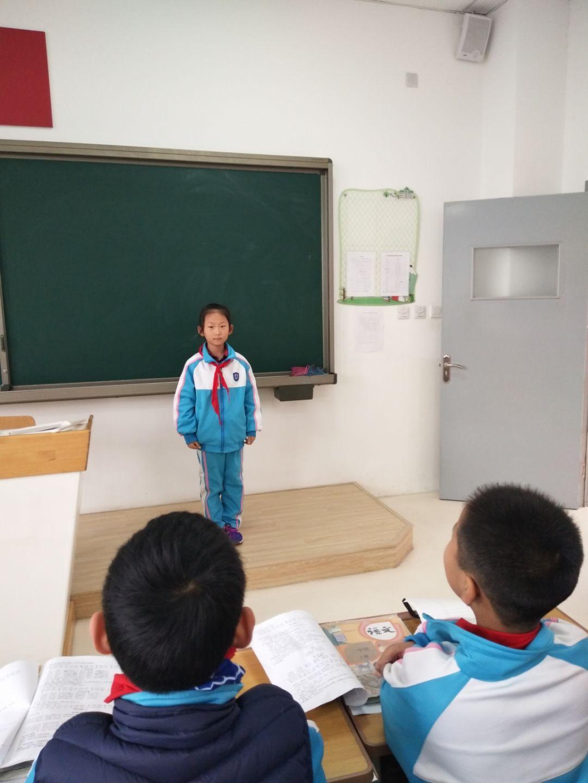 课堂常规图片
